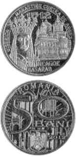 50 bani coin 500 years since the enthronement of Saint Voivode Neagoe Basarab in Wallachia and since the initiation of construction works on the church of Curtea de Argeş Monastery | Romania 2012