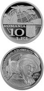 10 leu coin The 125th anniversary of the birth of Elena Caragiani-Stoinescu | Romania 2012