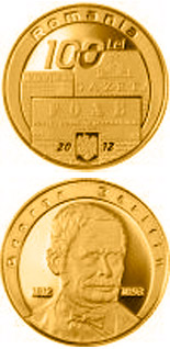 100 leu coin The bicentennial anniversary of George Bariţiu's birth | Romania 2012