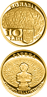 100 leu coin The Patera in the Pietroasa Hoard | Romania 2012