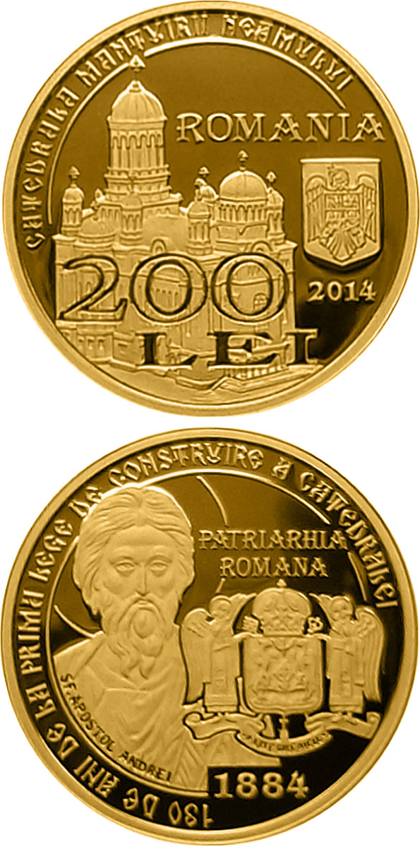 200 lei 130 years since the adoption of the first law on building a National Cathedral - 2014 - Romania