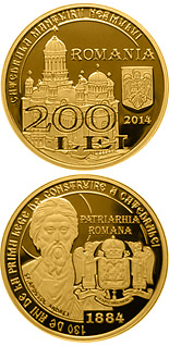 200 leu coin 130 years since the adoption of the first law on building a National Cathedral | Romania 2014
