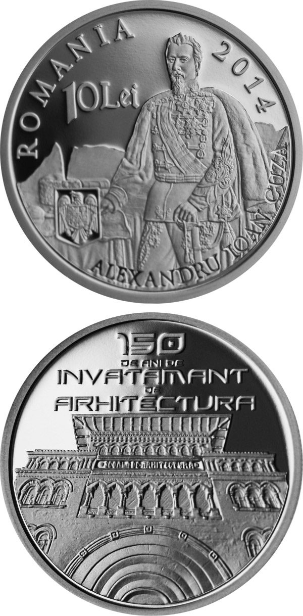 Image of 10 leu coin - 150 years of architectural education in Romania | Romania 2014.  The Silver coin is of Proof quality.