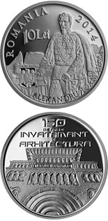10 leu coin 150 years of architectural education in Romania | Romania 2014