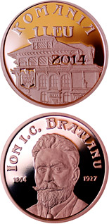 1 leu coin 150 years since the birth of Ion I. C. Brătianu | Romania 2014