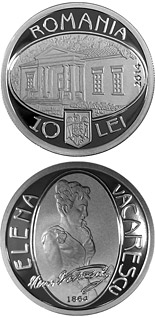 10 leu coin 150 years since the birth of Elena Văcărescu | Romania 2014