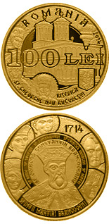 100 leu coin The commemorative year of Saint Martyrs Brâncoveanu – St. George's New Church in Bucharest | Romania 2014