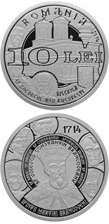 10 leu coin The commemorative year of Saint Martyrs Brâncoveanu – St. George's New Church in Bucharest | Romania 2014