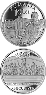 10 leu coin 150 years since the establishment of the University of Bucharest | Romania 2014