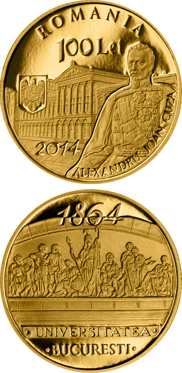 Image of 100 leu coin - 150 years since the establishment of the University of Bucharest | Romania 2014.  The Gold coin is of Proof quality.