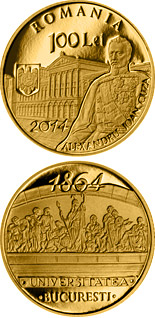 100 leu coin 150 years since the establishment of the University of Bucharest | Romania 2014