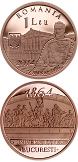 1 leu coin 150 years since the establishment of the University of Bucharest | Romania 2014