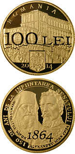 100 leu coin 150 years since the establishment of the Senate of Romania	 | Romania 2014