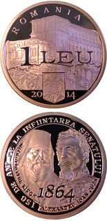 1 leu coin 150 years since the establishment of the Senate of Romania	 | Romania 2014