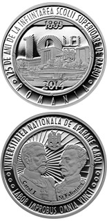 10 leu coin The anniversary of 125 years since the establishment of the Superior War School | Romania 2014