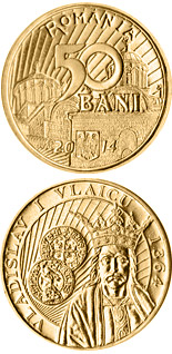 50 bani coin 650th anniversary of the beginning of the reign of Vladislav I Vlaicu | Romania 2014