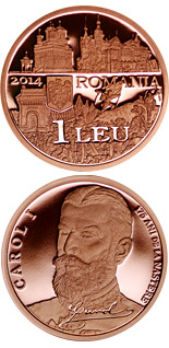 1 leu coin 175th anniversary of the birth of King Carol I of Romania | Romania 2014