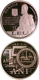 1 leu coin 150th anniversary of the establishment of Romania's Court of Accounts | Romania 2014