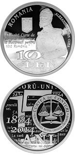 10 leu coin 150th anniversary of the establishment of Romania's Court of Accounts | Romania 2014