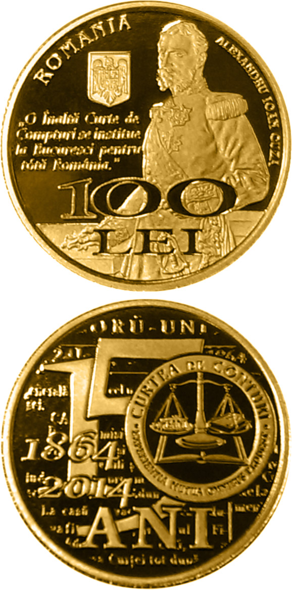 Image of 100 leu coin - 150th anniversary of the establishment of Romania's Court of Accounts | Romania 2014.  The Gold coin is of Proof quality.
