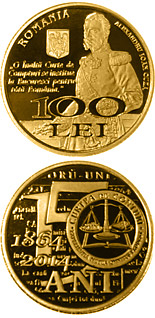 100 leu coin 150th anniversary of the establishment of Romania's Court of Accounts | Romania 2014