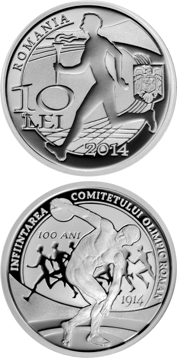 Image of 10 leu coin - The centennial anniversary of the Romanian Olympic Committee | Romania 2014.  The Silver coin is of Proof quality.