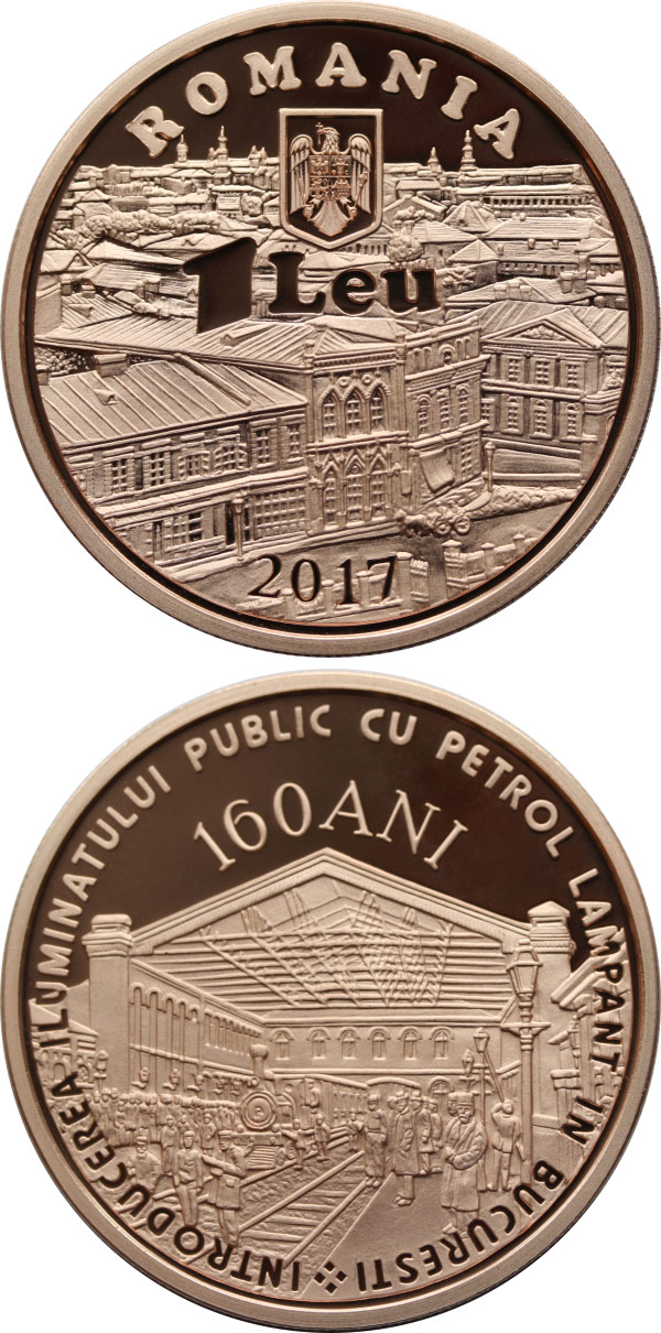 Image of a coin 1 leu | Romania | 160 years since the introduction of gas lighting in Bucharest | 2017