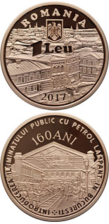 1 leu coin 160 years since the introduction of gas lighting in Bucharest | Romania 2017