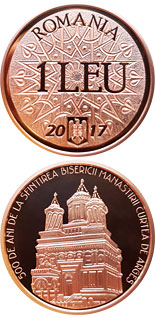 1 leu coin 500 years since the consecration of the church of Curtea de Argeș Monastery | Romania 2017