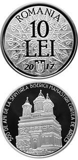 10 leu coin 500 years since the consecration of the church of Curtea de Argeș Monastery | Romania 2017