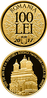 100 leu coin 500 years since the consecration of the church of Curtea de Argeș Monastery | Romania 2017