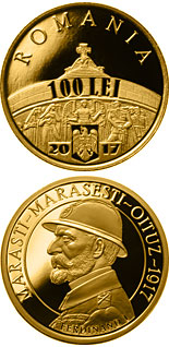 100 leu coin 100 years since the Romanian Army's victories at Mărăşti, Mărăşeşti and Oituz | Romania 2017