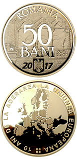 50 bani coin 10 years since Romania's accession to the European Union | Romania 2017