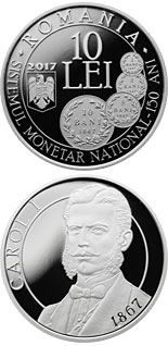 10 leu coin 150 years since the enactment of the law concerning the establishment of a new monetary systém | Romania 2017