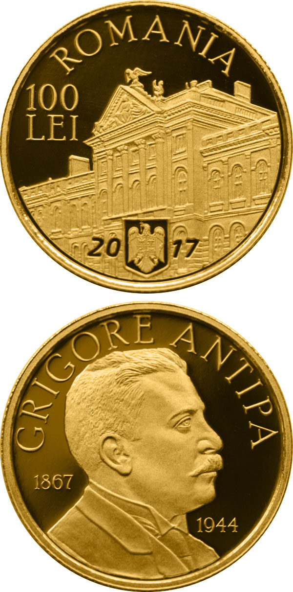 Image of 100 leu coin - 150 years since the birth of Grigore Antipa | Romania 2017.  The Gold coin is of Proof quality.