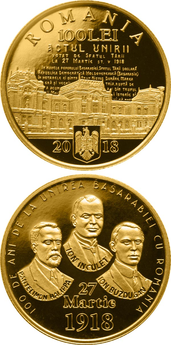 Image of 100 leu coin - 100 years since the union of Bessarabia with Romania | Romania 2018.  The Gold coin is of Proof quality.
