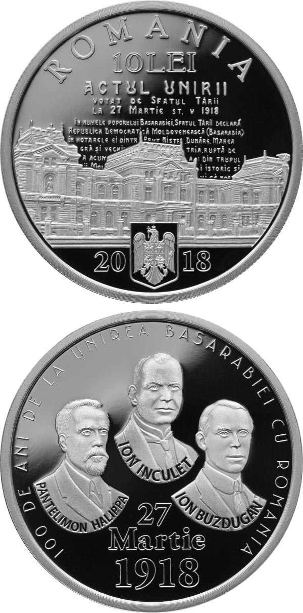 Image of 10 leu coin 100 years since the union of Bessarabia with Romania | Romania 2018.  The Silver coin is of Proof quality.