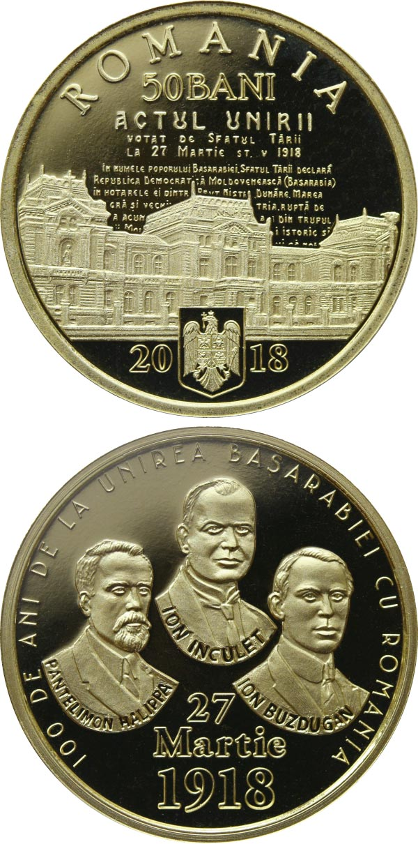 Image of 50 bani coin 100 years since the union of Bessarabia with Romania | Romania 2018.  The Bronze coin is of Proof quality.