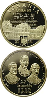 50 bani coin 100 years since the union of Bessarabia with Romania | Romania 2018