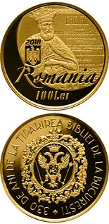 100 leu coin 330 years since the printing of the Bucharest Bible | Romania 2018