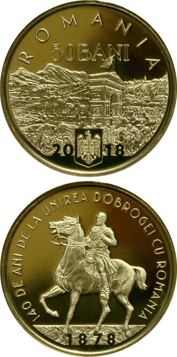 Image of 50 bani coin - 140 years since the union of Dobruja with Romania | Romania 2018.  The Bronze coin is of Proof quality.