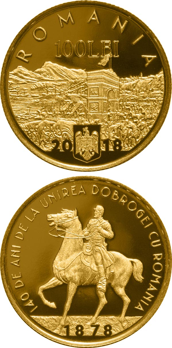 Image of 100 leu coin - 140 years since the union of Dobruja with Romania | Romania 2018.  The Gold coin is of Proof quality.