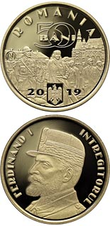 50 bani coin King Ferdinand I, the Unifier | Romania 2019