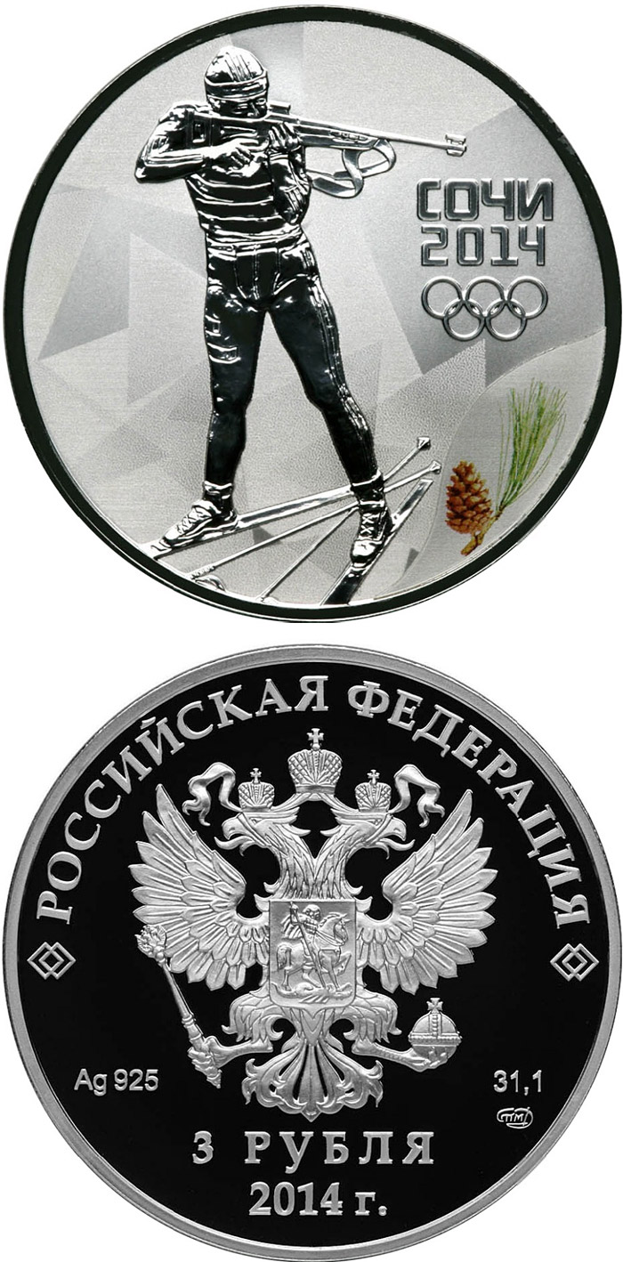 Image of 3 rubles coin - Biathlon  | Russia 2011.  The Silver coin is of Proof quality.