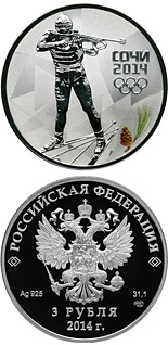3 ruble coin Biathlon  | Russia 2011