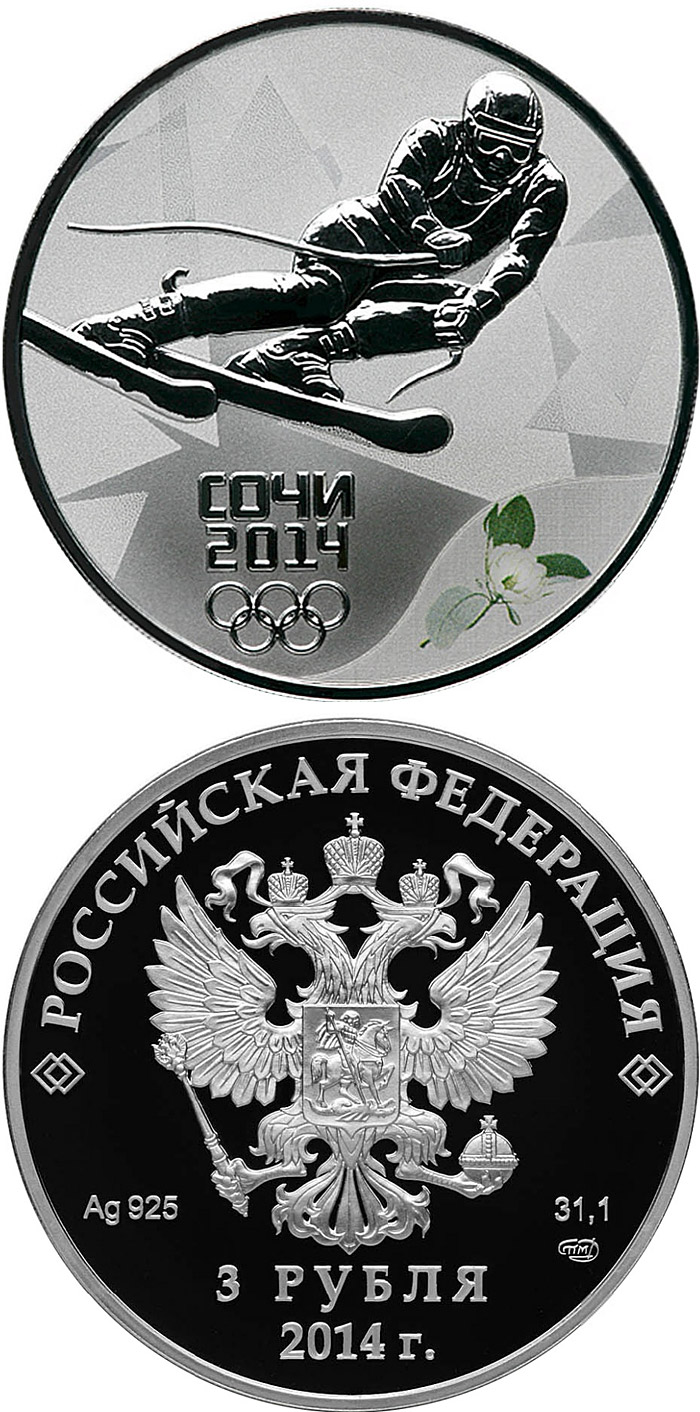 Image of Alpine Skiing  – 3 ruble coin Russia 2011.  The Silver coin is of Proof quality.