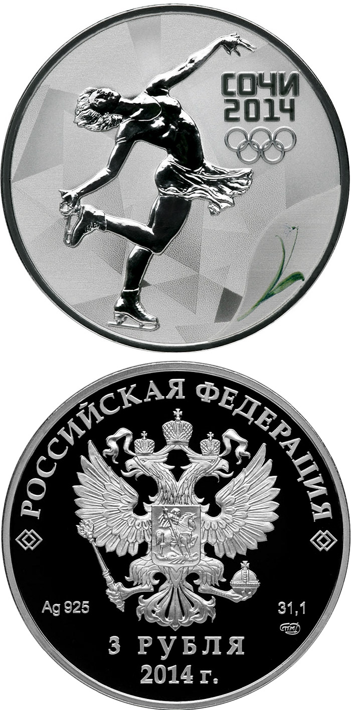 Image of Figure Skating  – 3 ruble coin Russia 2011.  The Silver coin is of Proof quality.