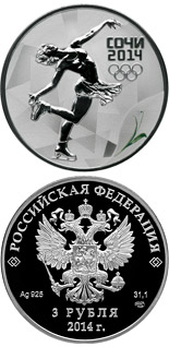 3 ruble coin Figure Skating  | Russia 2011
