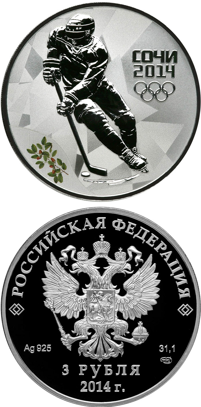 Image of 3 rubles coin - Hockey  | Russia 2011.  The Silver coin is of Proof quality.