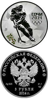 3 ruble coin Hockey  | Russia 2011